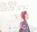 DEEN、10月にシングル&映像作品リリース!