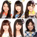 AKB48メンバーから「ウィズ」主役を掴むのは誰だ?