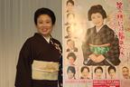 お笑い界の「女太閤」を喜劇役者・藤山直美が演じる