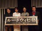 A.B.C-Zの橋本が音楽劇で外部舞台初主演