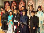 舞台初出演、山崎賢人が里見八犬伝の意気込みを語る