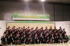 高校サッカー組合せ決定!総体王者・東福岡が開幕戦