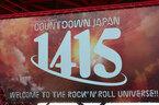 COUNTDOWN JAPAN、会場レポート