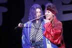 天野博一&早乙女友貴、W主役が熱演『オレノカタワレ』
