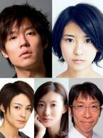 小出恵介主演、黒島結菜初舞台!『虹とマーブル』