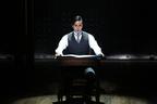 説得力ある歌声で人間を描く日本版『タイタニック』