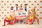 舞川あいく、敦士らがオーヴォ仙台公演の魅力を語る