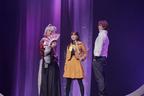 人気コミックの舞台開幕。イケメン妖怪にメロメロ