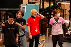 諸星和己、ISSA、SHOGO、山崎裕太が4兄弟に!