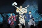 市川染五郎が今年も渋谷金王丸をカブキ踊り