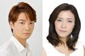 井上芳雄、安蘭けい出演『ひょっこりひょうたん島』初舞台化