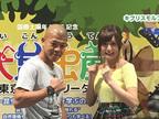 亀田興毅も興奮!「大昆虫展」スカイツリーで開催中