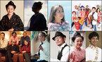 沖縄音楽の祭典「琉球フェスティバル」開催!