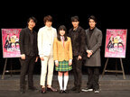 『花より男子』初のミュージカルに小栗旬も期待!