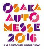 『大阪オートメッセ2016』にSCANDAL、ソナポケ出演