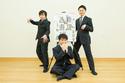 鷹之資×玉太郎×梅丸! 注目の若手が踊る「西遊記」