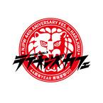 新日本プロレスカフェ、期間限定でオープン!
