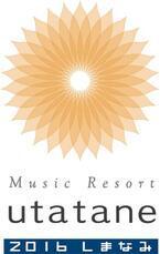 スキマら出演「Music Resort うたたね」第1弾発表