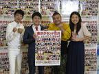 川畑座長率いる吉本新喜劇、完全大阪メンバーで東京に