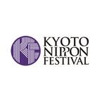 安藤裕子、松本隆、矢野顕子らが出演!京都で新たなフェス開催