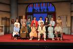 タクフェス、9年ぶりの「歌姫」東京公演が開幕