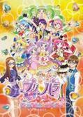 舞台『プリパラ』アニメビジュアル&ミニライブ発表
