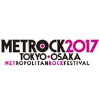 METROCK2017、東京・大阪で開催決定!