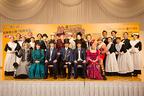 市村正親が8回殺される新作ミュージカル、製作発表