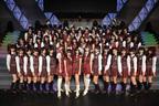 "AKB48が""メガ津波""映画の主題歌を担当"