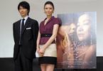 『セカンドバージン』イベントで長谷川博己、田丸麻紀が撮影秘話を語る
