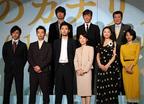 『北のカナリアたち』主演の吉永小百合、宮崎あおいとの共演に期待