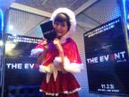 久保ユリカがサンタ姿で海外ドラマ『THE EVENT』をPR