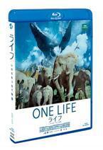 映画『ライフ』BD/DVDの発売を記念してロンドンへの旅をプレゼント!