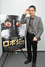 矢口史靖監督が語る新作『ロボジー』の魅力