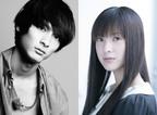 高良健吾&吉高由里子が映画『横道世之介』で再共演