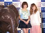 『ライフ』イベントで小倉優子&東原亜希が母性を語る