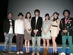 ともさかりえ&スネオヘアーが沖縄映画祭に登場