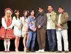 『グラッフリーター刀牙』が沖縄映画祭に登場