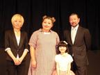 """""""女優""""渡辺直美、初主演作が沖縄で初披露"""