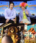 『マダガスカル』日本語版キャストが続投決定。玉木&柳沢が喜びのコメント