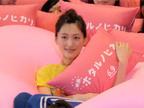 """綾瀬はるか、『映画 ホタルノヒカリ』試写会で""""リアル干物女""""と対面!"""