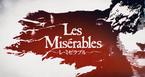 あのミュージカルが銀幕に! 映画『レ・ミゼラブル』特報解禁