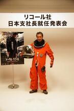 『トータル・リコール』劇中企業の日本支社長に高田純次が就任!