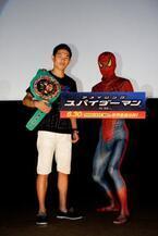 スパイダーマン&プロボクサー・井岡選手が、大阪でサプライズ登壇