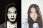 本屋大賞作品『舟を編む』が松田龍平、宮崎あおい出演で映画化