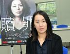原作者・湊かなえが語るDVD『贖罪』の魅力とは