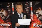 梅宮辰夫「ボ〜っと観てたら、火傷するぜ!」『デンジャラス・ラン』WEB特別CM公開