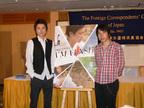 豊田利晃監督、新作『I'M FLASH!』は「決意表明」