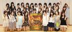 乃木坂46が全米大ヒット映画の日本語版キャストの座をかけバトル開始!