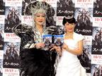 『スノーホワイト』リリース記念で、ご意見番女王とモノマネ姫が対決!?